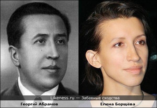 Интересные сходства знаменитых людей