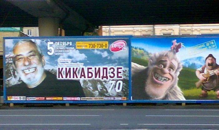 Подборка рекламных маразмов
