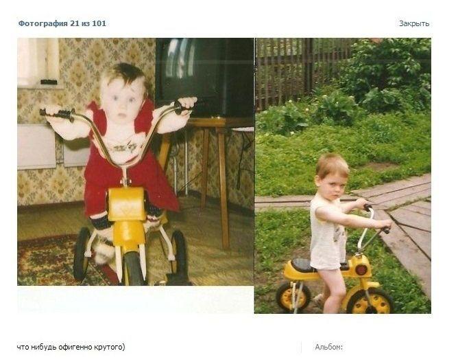 Креативная обработка снимков из социальных сетей