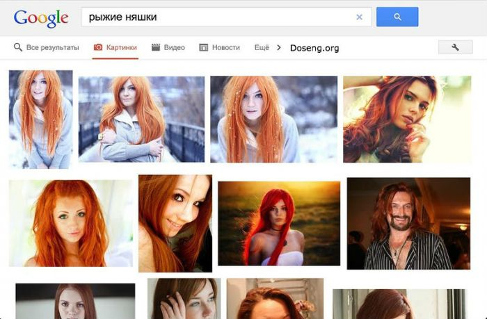 Гугл знает толк в рыжих няшках!