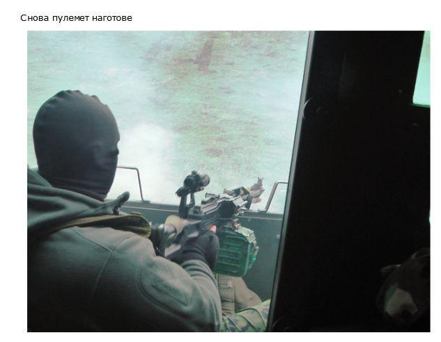 Один день с бойцами спецназа в тылу врага, район села Али-Юрт