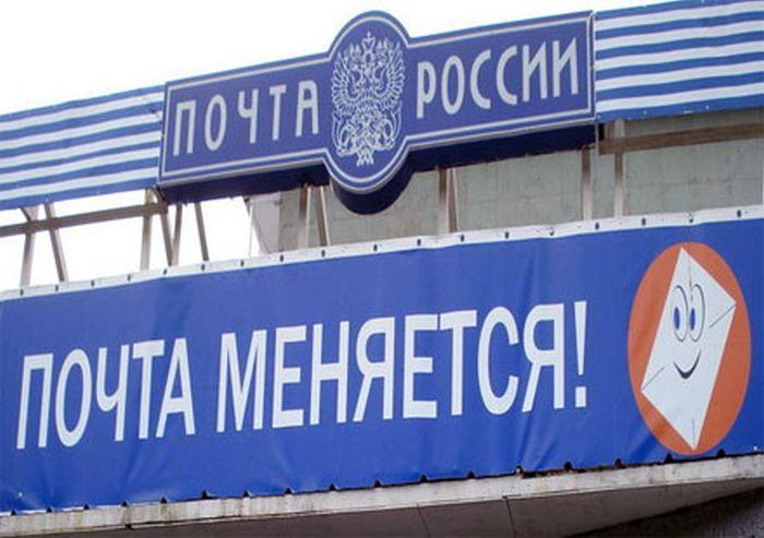 Как сортируются и хранятся посылки на Почте России