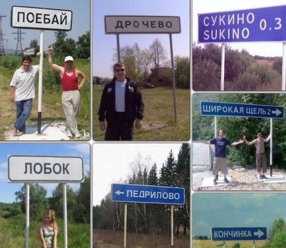 Ххх фото мжм русское