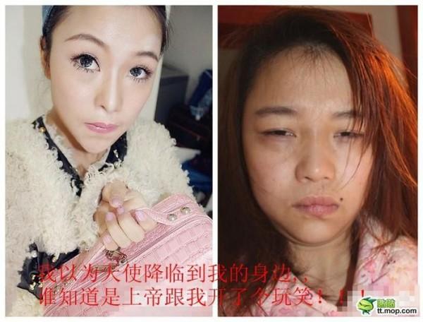 Обман в китайских социальных сетях