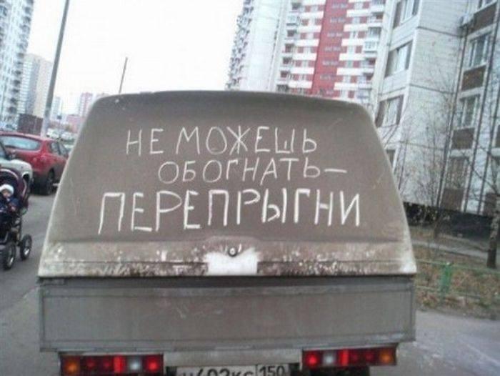 Забавные надписи на машинах