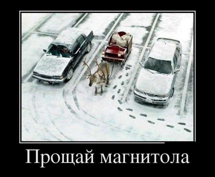 Сборник прикольных демотиваторов