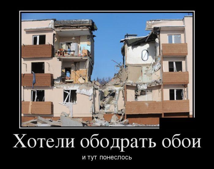 демотиватор построил дом удалось