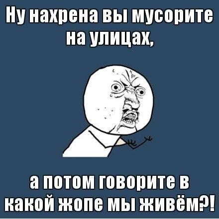 подборка приколов: