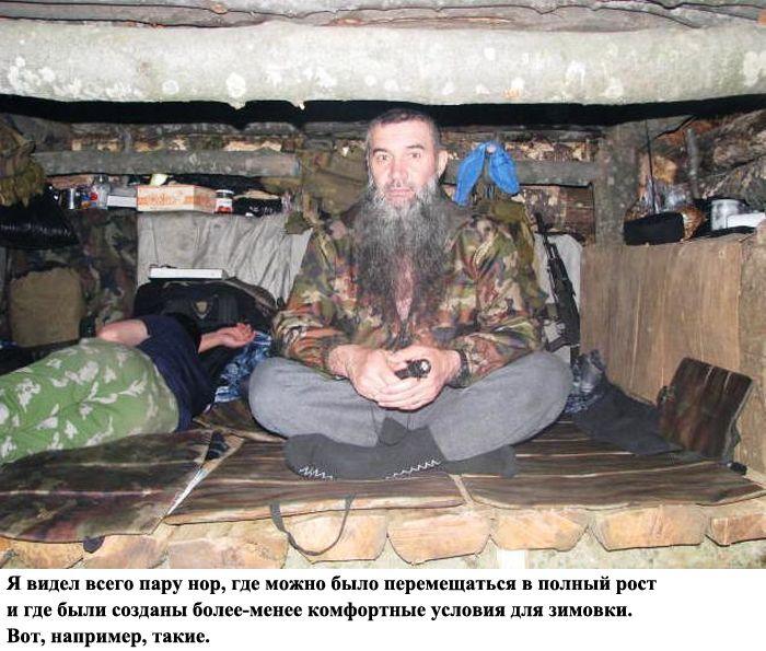Как террористы джихада долгое время могут скрываться в лесу