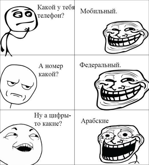 Позитивные комиксы
