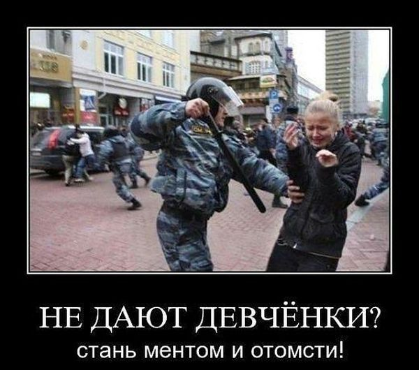 odin-s-dvumya-russkimi-tetkami