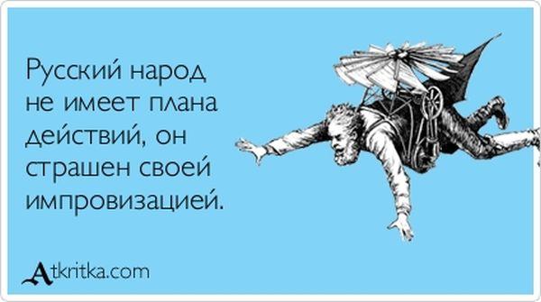 У России одно правило - никаких правил нет. Они еще будут извиняться, - Фюле - Цензор.НЕТ 1203
