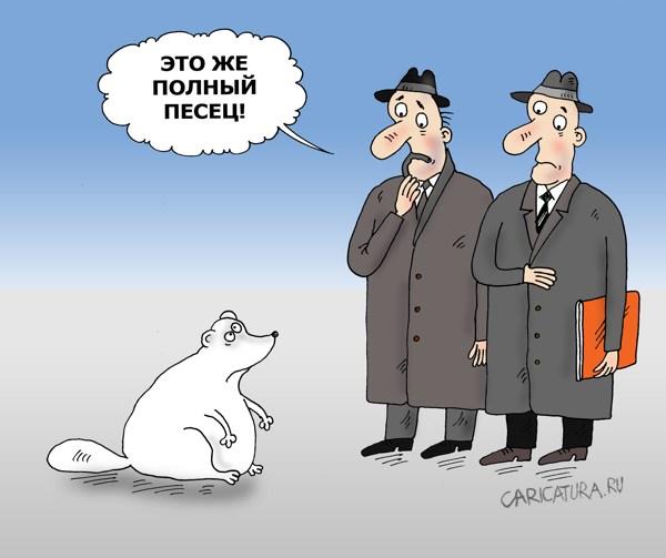 Улыбательные карикатуры