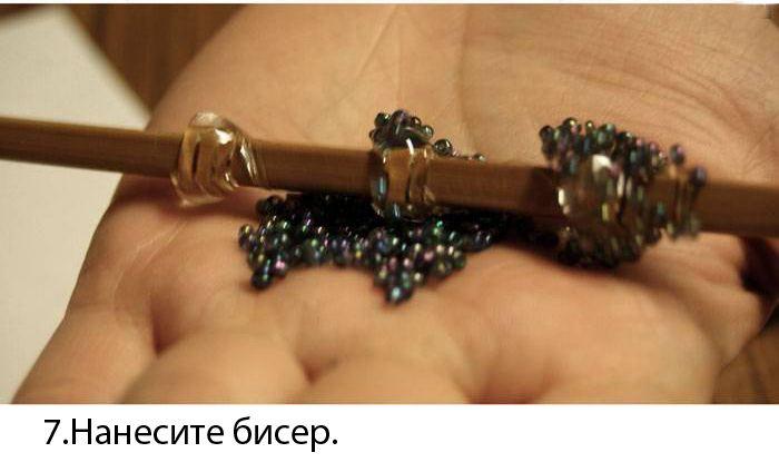 Волшебная палочка своими руками фото