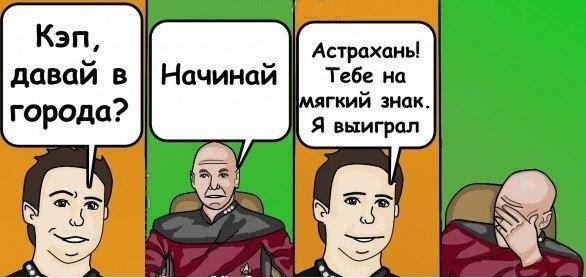 КомиксЫЫЫЫЫ