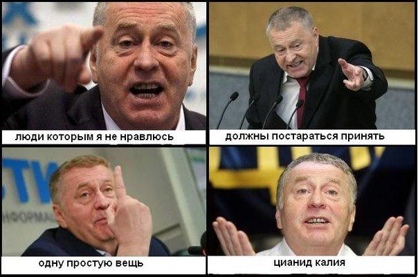 Мне имиджмейкеры не нужны: Жириновскому 70 лет