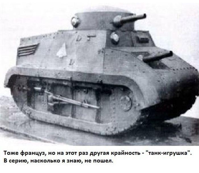 Интересные архивные снимки прототипов танков и боевых машин