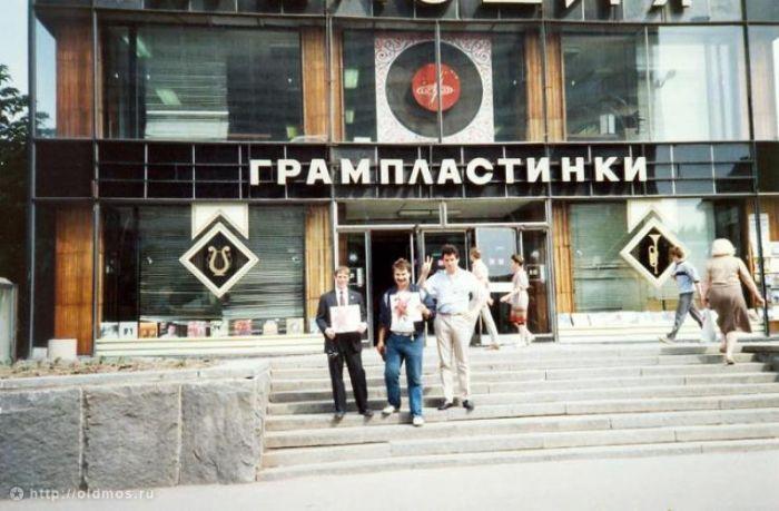 Ностальгия по 90-м! Что продавали в советские годы