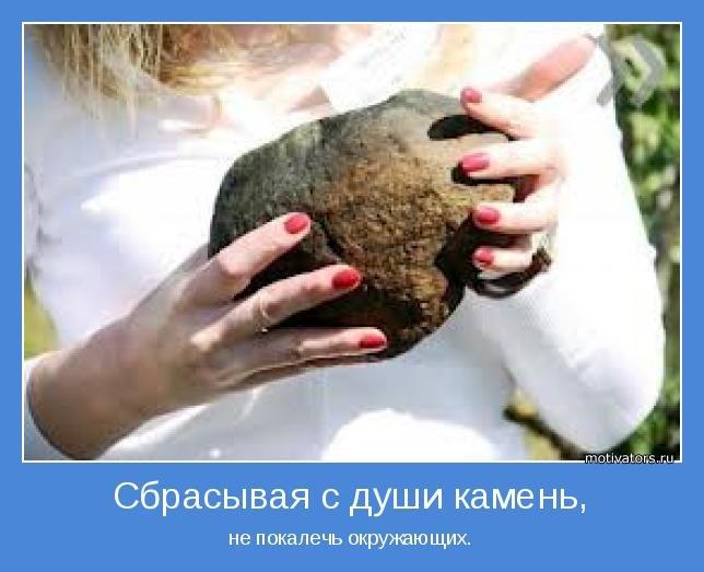 http://doseng.org/uploads/posts/2013-01/1358799988_doseng.org_1358656278_motivator-45517.jpg