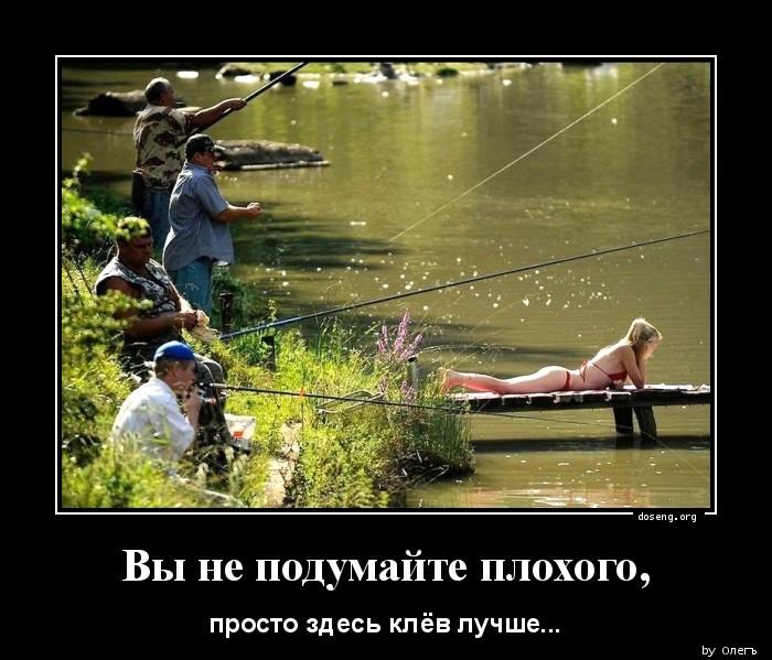на чем лучше ехать на рыбалку