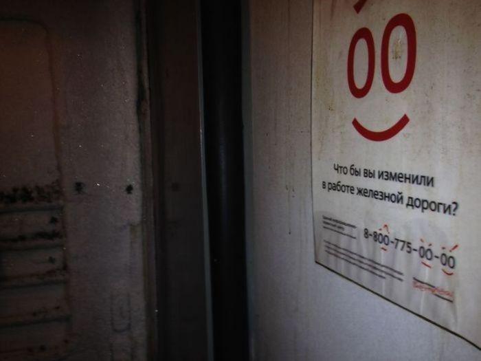 Теплая атмосфера в поезде Новый Уренгой - Тюмень