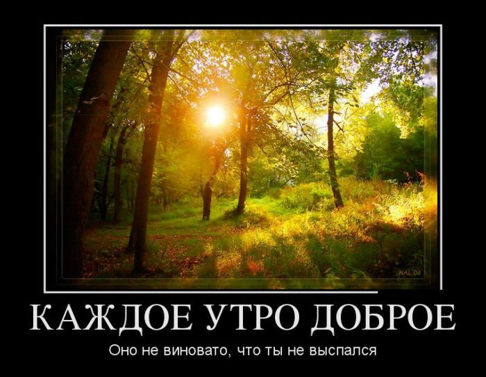 http://doseng.org/uploads/posts/2013-02/1360205230_0001.jpg