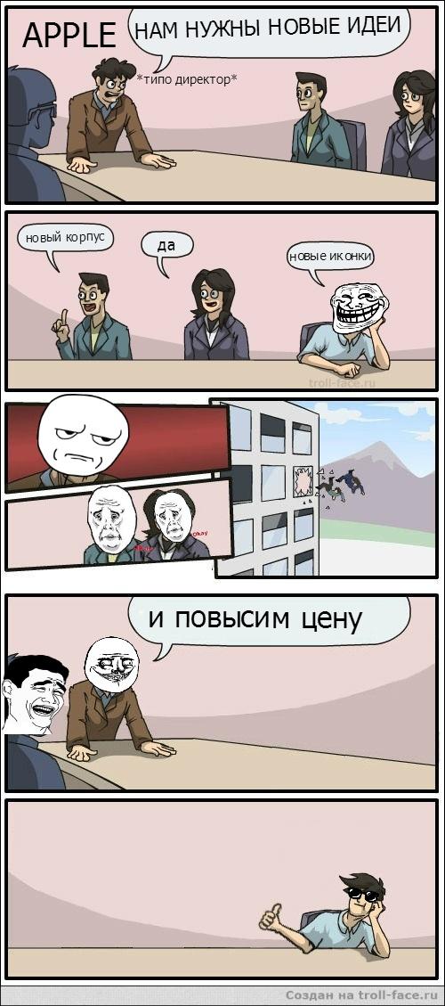 Комикс портал ком