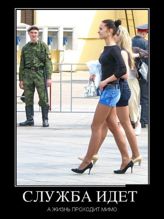 скачать русские приколы: