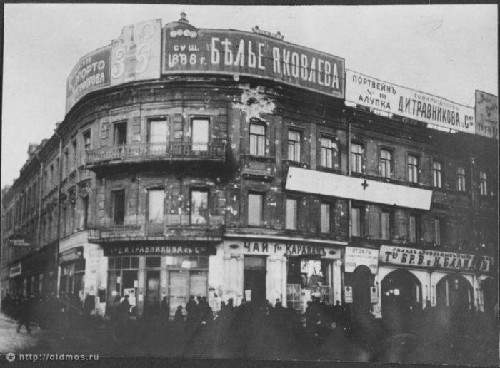 Москва 1917 года, разрушенная большевиками