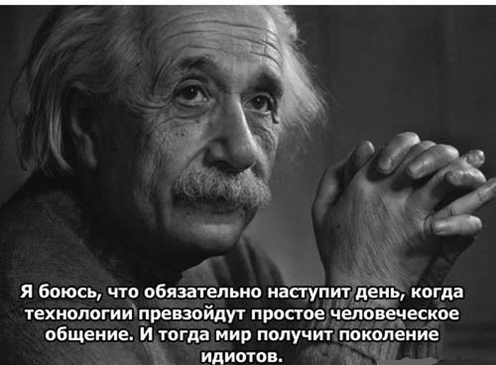 Предсказание Эйнштейна сбылось