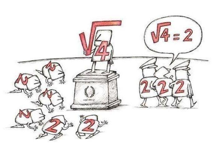 Бандитские, смешные рисунки на тему математика