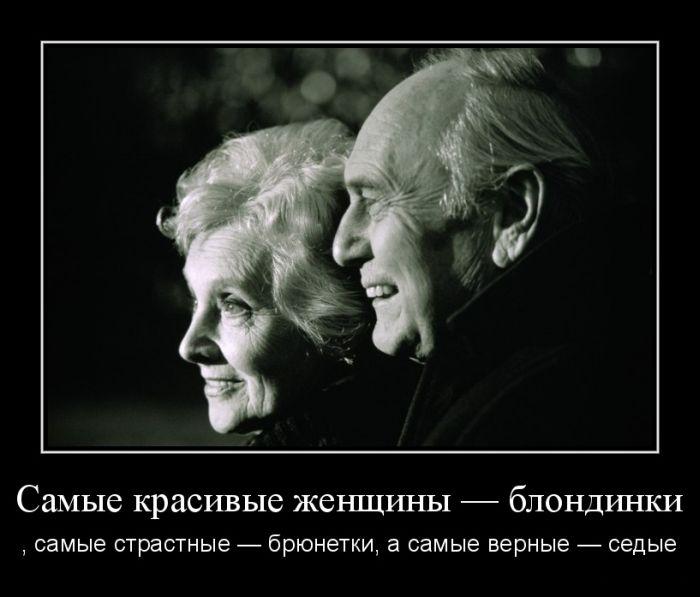 Картинки со словами прикольные женщина и мужчина, вставить картинку