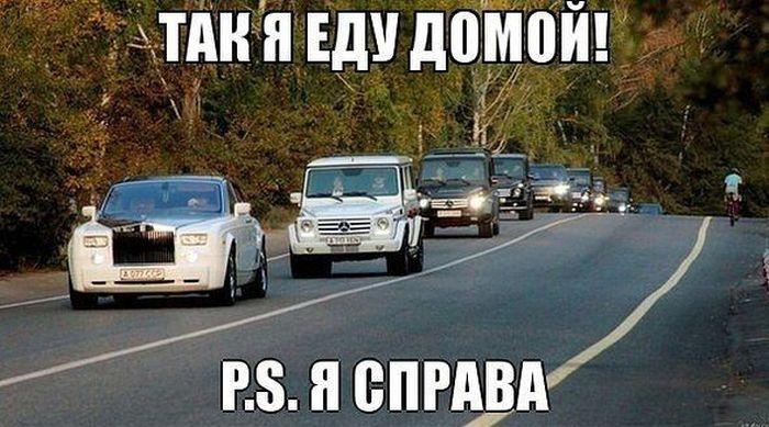 Коллекция приколов про автомобили