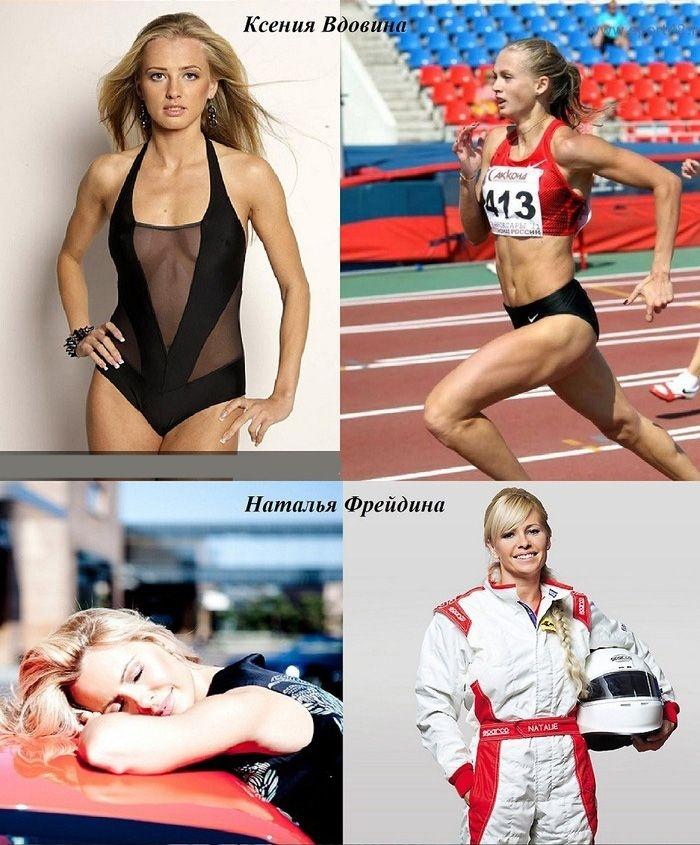 Известные девушки-спортсменки из разных уголков мира
