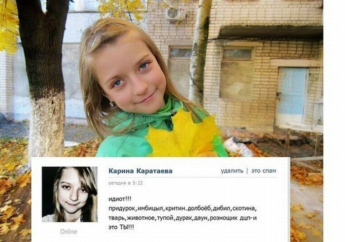 Современные дети в социальных сетях