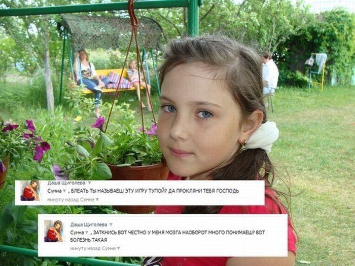 emili-porno-aktrisa