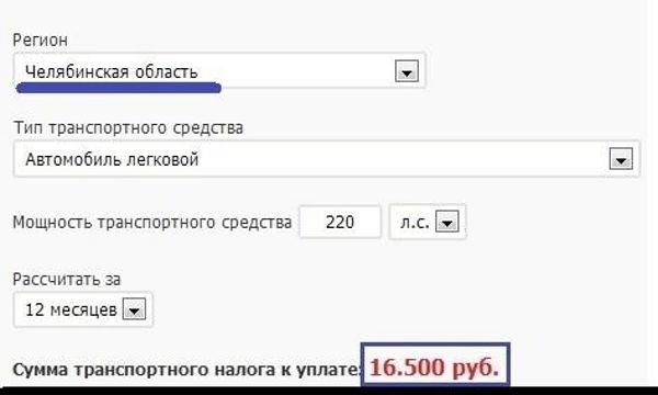 О справедливости в России и налогах для водителей