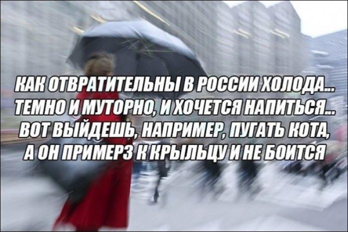 Забавные картинки о погоде в марте 2013