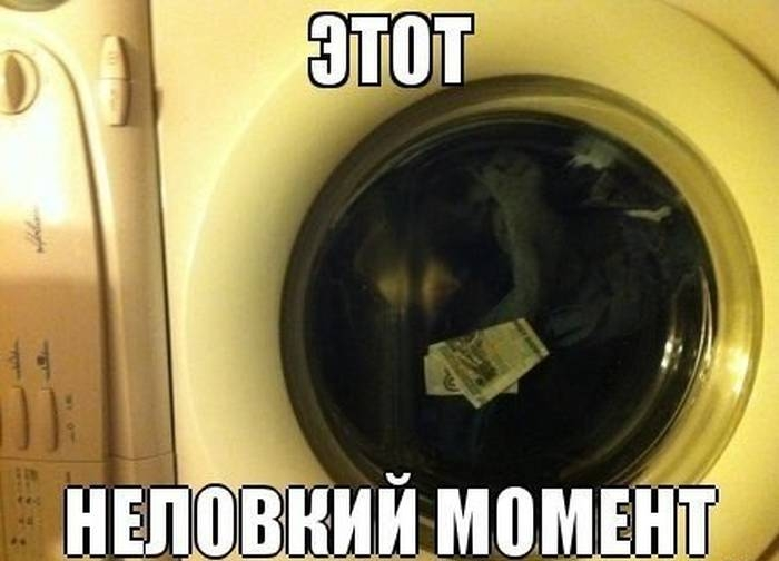 ��������, ���������� �������� � ���������� � ���������