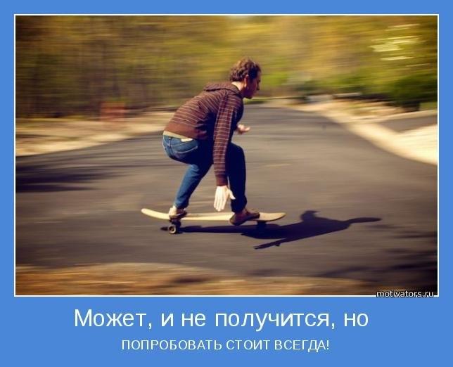 http://doseng.org/uploads/posts/2013-04/1365445209_1365326130_motivator-48286.jpg