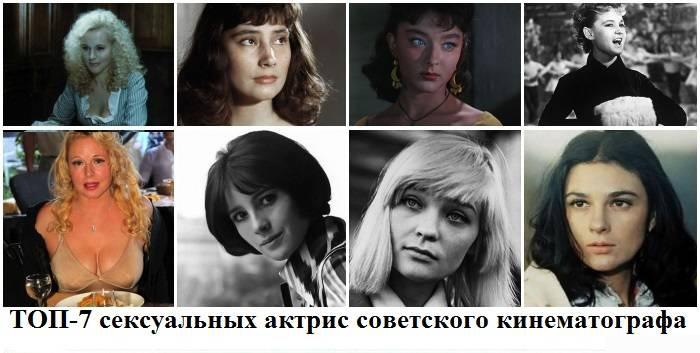 golie-aktrisi-rossiyskogo-i-sovetskogo-kino