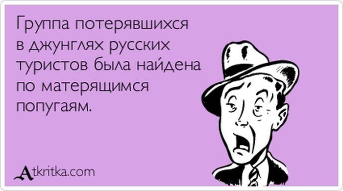 Ругаться матом Нуланд приучили русские! - Госдеп США - Цензор.НЕТ 5172