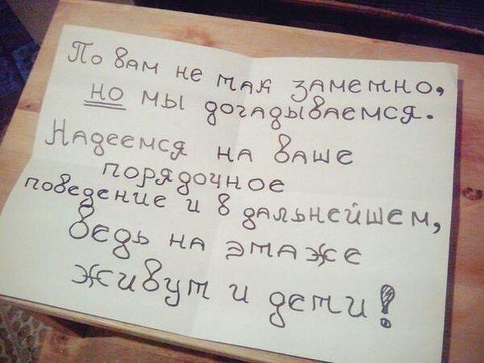 Сборник прикольных надписей
