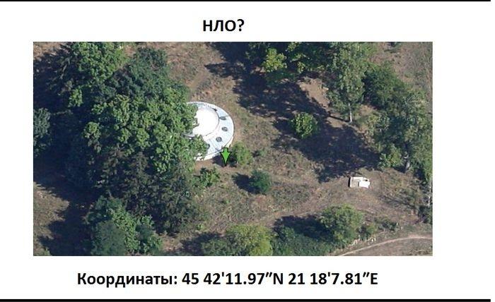 Подборка тайных локаций, которые видны только на Google Maps