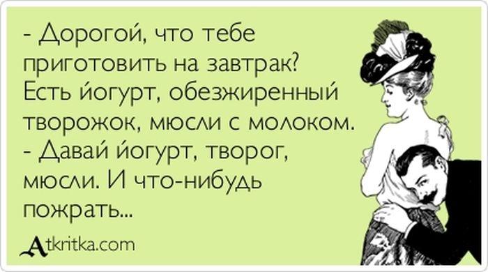 russkoe-prishel-k-lyubovnitse-v-gosti