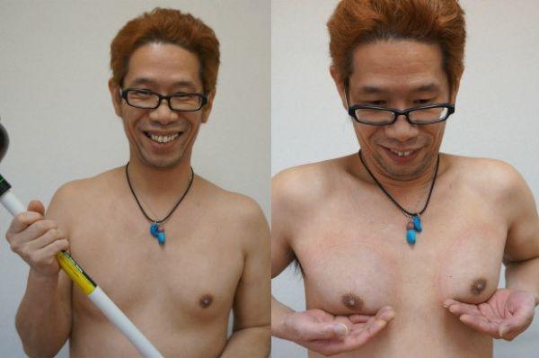 Как увеличить грудь на пару размеров