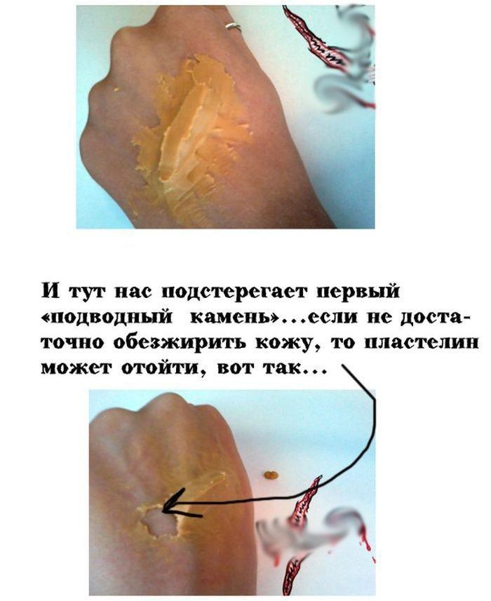Как сделать шрам от пореза