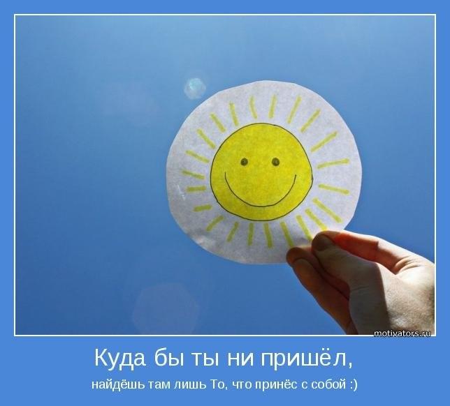 позитивные картинки добрые