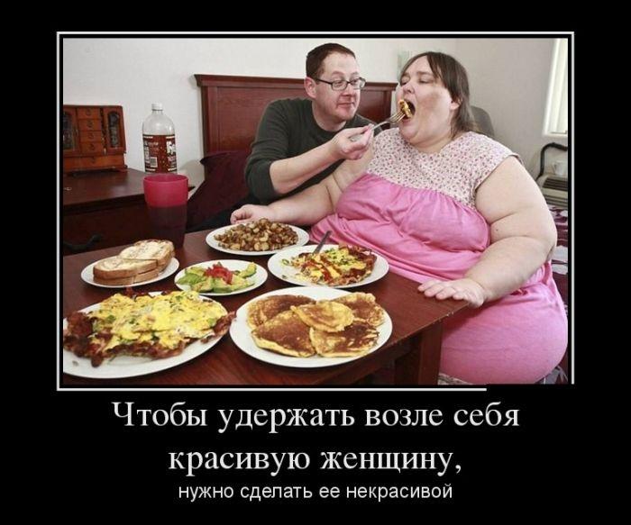 Прикол про жирных картинка, секретаря