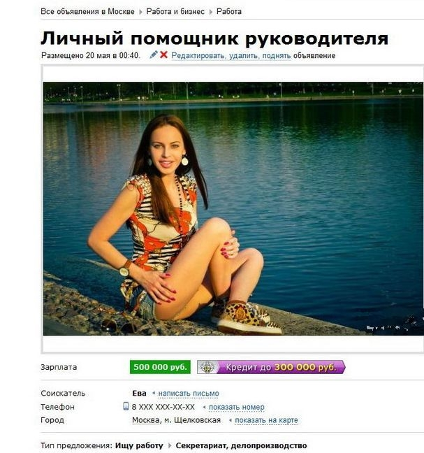 porno-video-s-russkimi-volosatimi-zhenshinami